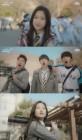 '와이키키2' 문가영, 이이경X김선호X신현수 첫사랑으로 '첫 등장'
