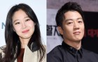 공효진X김래원, '눈사람' 이후 15년 만에 영화로 재회