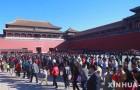 중국 국경절 연휴에 7억명이 229조원 썼다