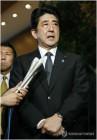 일본 '납치문제 해결 위한 연락사무소 설치' 북한에 타진
