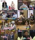 '동상이몽2' 한고은♥신영수, 한국 시리즈 영향 X…용눈이 오름에서 말똥 '7.7% '최고의 1분'