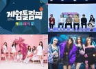 '돌림픽'부터 '팝/스타'까지, 가수와 게임의 특별한 만남