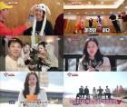 '집사부일체' 손예진, 못하는 것 없는 '만능 사기 캐릭터'…완벽 누나 2049 시청률 1위!