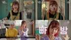 '커피야 부탁해' 류혜린, '믿보배' 등극? 매력 넘치는 그녀 '앞으로 케미 기대'