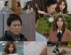 '하나뿐인 내편' 유이, 최수종 비밀 알았다…폭풍 전개 '흥미진진'