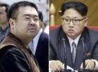"""""""북한, 베트남에 김정남 암살사건 관련 비공식 사과했다"""""""