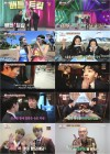 '배틀트립', 하이라이트부터 워너원까지…초특급 연말결산 미방송분 영상 대 방출