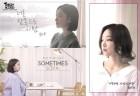 '한국의 두아리파' 소야, OST에서 빛난 팔색조 음색