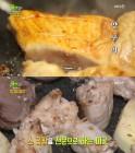 '생생정보' 양구이, 쫄깃+담백 부드러운 식감 '시선강탈'