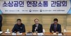 국회 예산심의 '무늬만 감액'… 지역구 사업 증액 꼼수