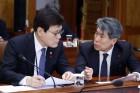 금융사 혁신의 장애물 '그림자 규제' 연내 폐지한다