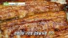 '생방송 투데이' 장어덮밥, 윤기 흐르는 통장어의 압도적 비주얼 '시선강탈'