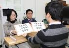 한국당, 민주당 김정우ㆍ이수혁 의원 징계안 제출