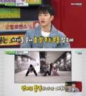 '비디오스타' 필독, 방탄소년단 지민-제이홉 포함한 '아이돌 춤꾼 TOP7' 언급…또 누구?