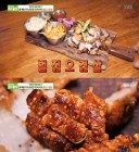 '생방송 투데이' 벌집오겹살, 바삭함+부드러움 다잡은 독특한 비주얼 '시선집중'