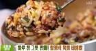'생방송 투데이' 함평식 육회비빔밥, 깔끔+담백한 맛과 식감을 살리는 비결은?