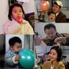 '슈퍼맨이 돌아왔다' 장범준, 아이들과 함께 아내 송승아 위한 감성 가득 이벤트 준비