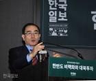 """태영호 """"북한, 러에 산소통 달아달라 할 것… 빨리 막아야"""""""