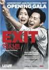 런던아시아영화제 24일 막 올려… 개막작은 '엑시트'