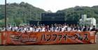 한화 퓨쳐스선수단, 10일 일본 고치로 스프링캠프 출발