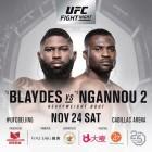 은가누 vs 블레이즈, 11월 UFC 베이징에서 재대결
