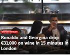 '통 큰' 호날두, 15분 만에 와인 값으로 '4000만 원 쾌척'