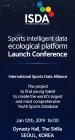 유소년 맞춤형 데이터 관리 플랫폼, 12일 설명회 개최