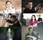 '황후의 품격', 오늘(16일) 결방…'모아보기' 스페셜 편성
