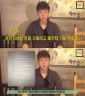 """'골목식당' 경양식집, '생생정보' 루머 해명…""""금전거래 없었다"""""""