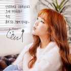 '판듀' 김윤희, 이문세 소속사서 3월 데뷔…17세 순수감성 전한다