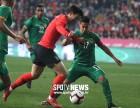 '손흥민 8경기 침묵+이청용 천금골' 한국, 볼리비아 1-0 제압