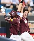 박병호 4타점 조상우 세이브…키움, 롯데에 7-4 승리