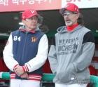 SK 잊지 않은 힐만-예이츠, 그들의 애정과 특별했던 개막 축하