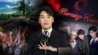 '승리 버닝썬' 다룬 '그것이 알고 싶다', 비드라마 화제성 1위