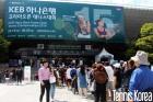 한국 테니스, 코리아오픈을 통해 또 다른 15년을 바라보다
