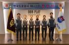 한국도로공사, 여자 실업테니스단 창단