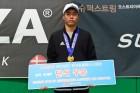 추석현, 전국종별테니스대회 18세부 우승