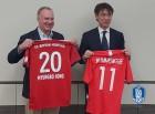 유럽 축구를 벤치마킹하다 - ③ 바이에른 뮌헨의 유스 아카데미를 배우다