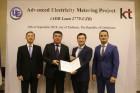 KT, 우즈벡 전력청과 300억원 규모 스마트 미터 시스템 구축 계약