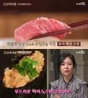 '수요미식회' 중저가 초밥 맛집, 아귀간 군함말이·청어·참치뱃살·고등어 초밥 '완벽한 맛'