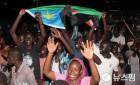 남수단 휴전 협정 소식에 기뻐하는 시민들