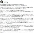"""우원식 """"발전사 비정규직 문제, 10월 국감 전 대책 내놓을 것"""""""