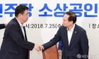 """자영업자 내년말까지 세무조사 면제...국회 기재위 """"임시변통 불과"""" 비판"""