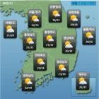 대체로 맑음...수도권 낮 최고기온 33도