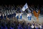 '45억인의 축제' 속 의미 더한 남북한 공동 입장