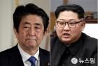 """북한 """"일본의 납치문제 제기는 피해자 코스프레"""" 비난"""