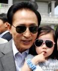 이명박 징역 20년 구형…검찰이 지적한 MB의 '새빨간 거짓말'