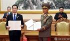 북한이 받아들인 'CVID'…그 뜻은?