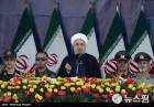 EU·러시아·중국, 미국에 대항해 이란 특별 결제 합의