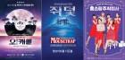 주병진·박미선·강문영·김성경·홍경민 등 중견 방송인들의 새로운 도전